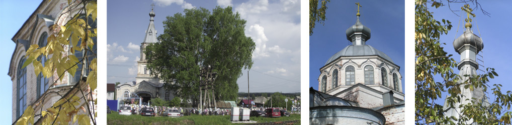 Храм Святой Троицы села Кекоран